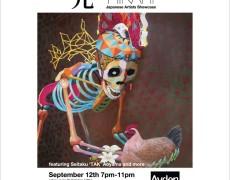 HIKARI – Show Opening September 12, 2014